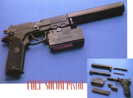 Colt SOCOM