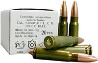 Cheap 7.62x39 Ammo